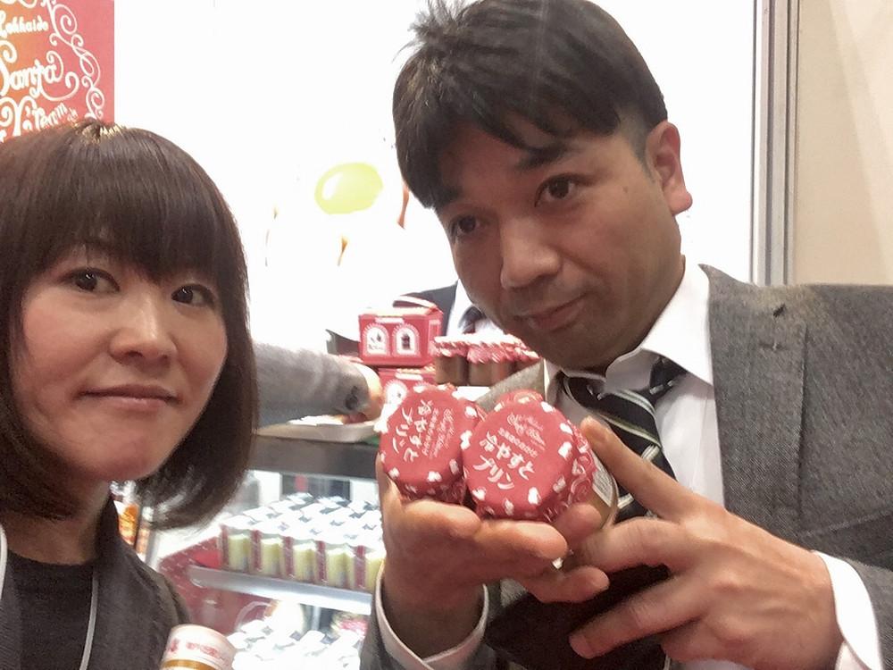 北海道の実業家、松尾くん。そう、松尾ジンギスカンの松尾くんです。