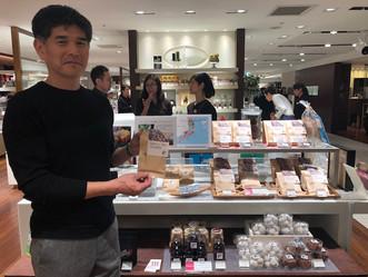 なかたに亭ビーントゥーバーチョコレートの東京進出!