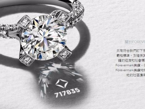 鑽石投資 - 以升值抵抗折舊