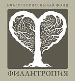 Фонд Филантропия логотип