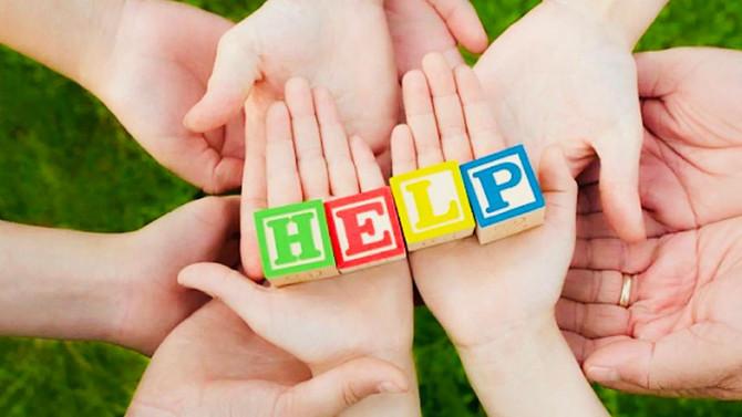 СРОЧНО!!! НУЖНА ПОМОЩЬ!!! РУБРИКА #HELP                                   ИЛИ УЛУЧШАЕМ КАРМУ #ЗдесьБ