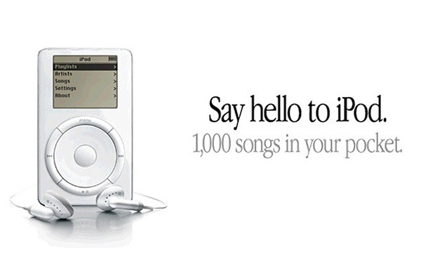 product-features-ipod
