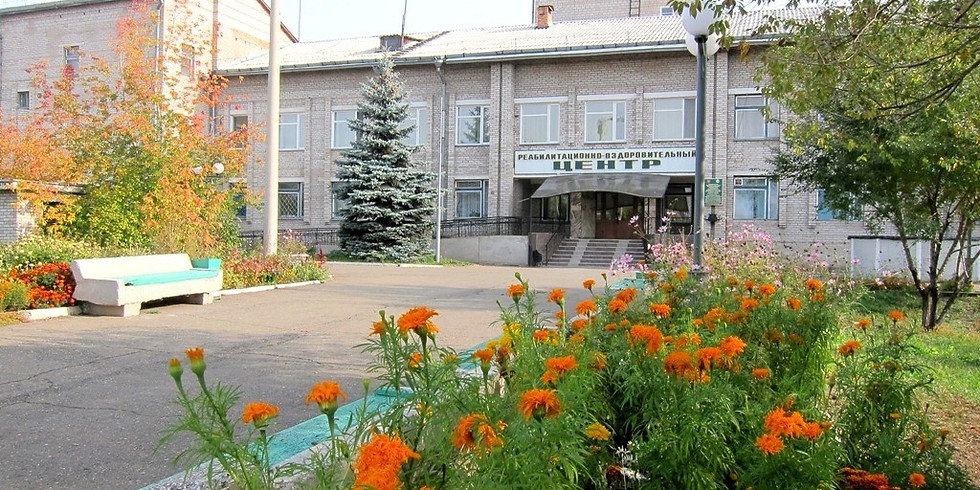 Черногорск - Реабилитация ветеранов боевых действий ХРО БОЕВОЕ БРАТСТВО