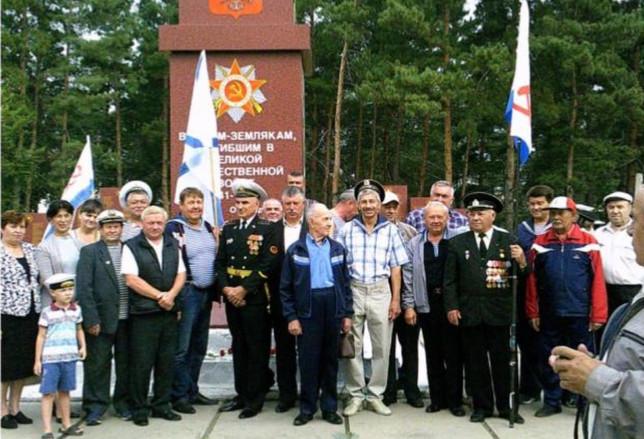 День ВМФ отметили в Алтайском районе