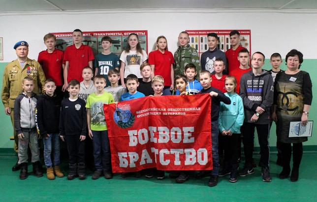 БОЕВОЕ БРАТСТВО встретилось с подшефными саяногорским военно спортивно - техническим клубом «Десантн