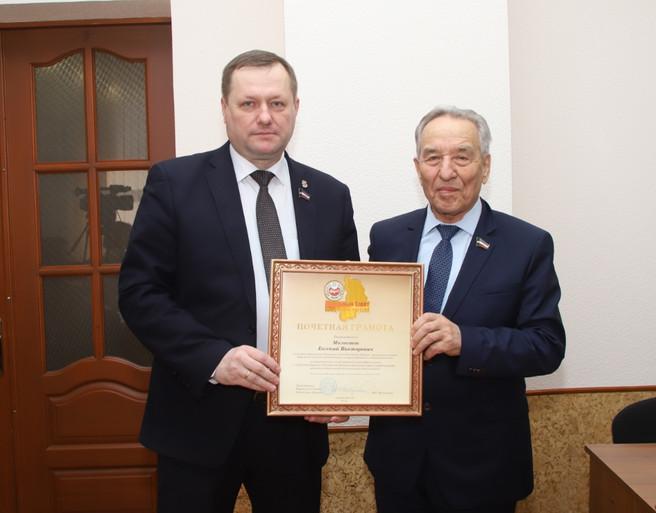 Евгению Молостову вручена Почетная грамота Верховного Совета Республики Хакасия