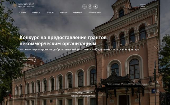 БОЕВОЕ БРАТСТВО Хакасии участвует в конкурсе грантов