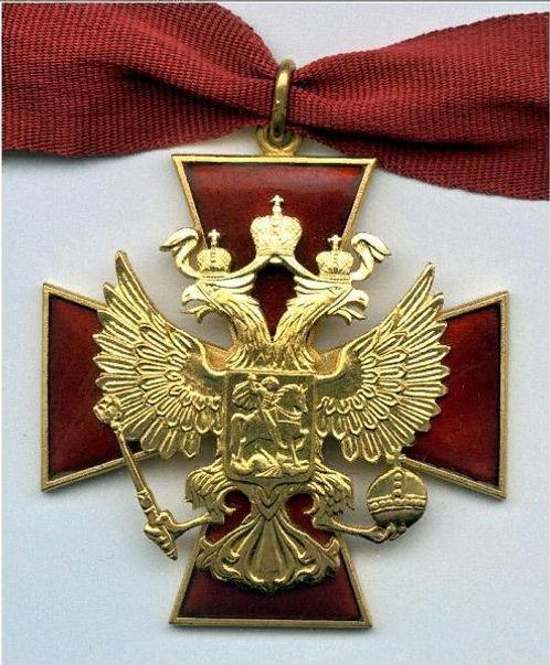 Поздравление с награждением орденом за заслуги