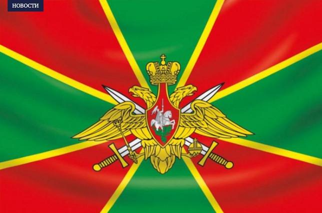 28 мая – День пограничника в России. «БОЕВОЕ БРАТСТВО» поздравляет своих соратников с профессиональн