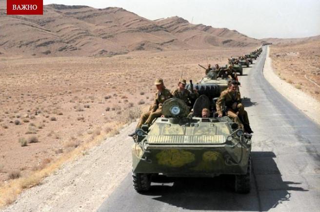 Ветераны «БОЕВОГО БРАТСТВА» вспоминают годы Афганской войны