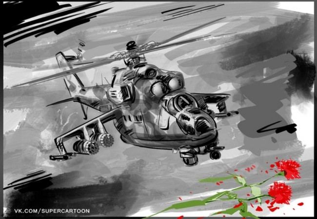 Вечная память нашим павшим летчикам