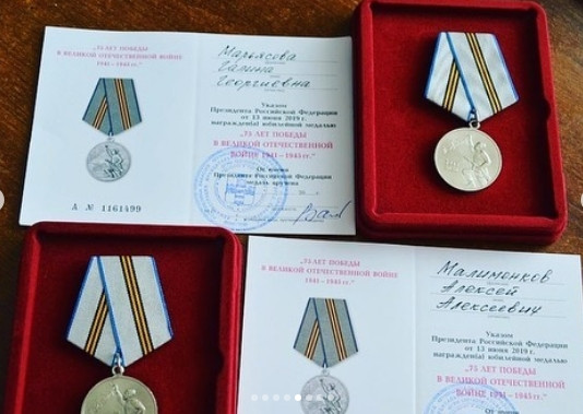 Вручение ветеранам Саяногорска юбилейных медалей
