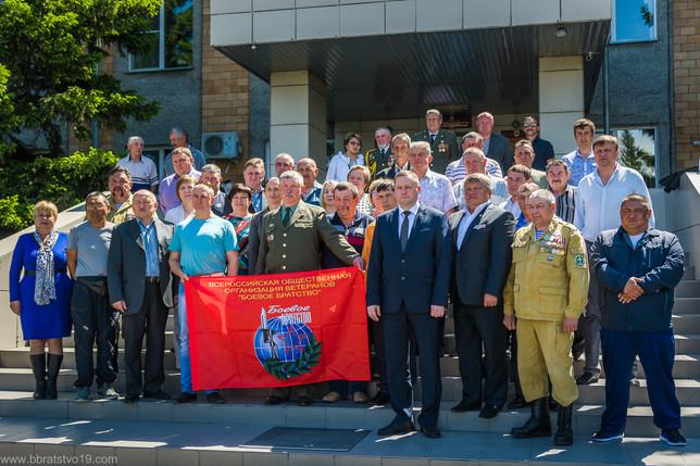 """""""Боевое братство"""" открыло в Хакасии новое отделение"""