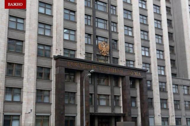Комитет по обороне ГД РФ поддержал проект заявления о пересмотре политической оценки войны в Афганис