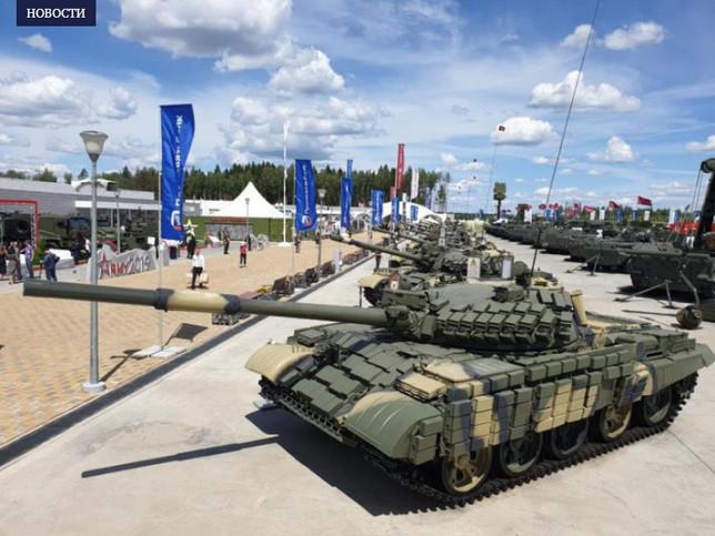 В парке «Патриот» начал работу V Международный военно-технический форум «Армия-2019»