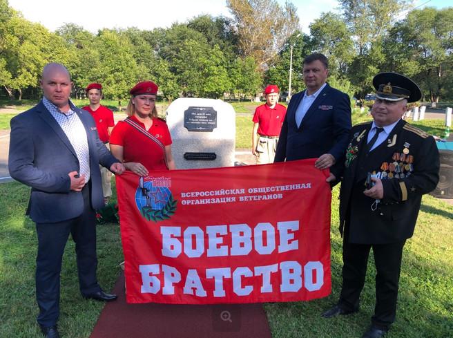 Открытие памятного знака в лицее №7 города Саяногорска
