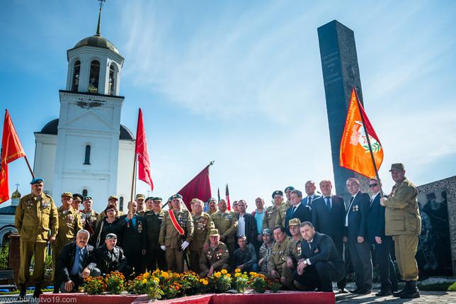 Подготовка к 9 мая в городе Саяногорск