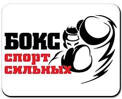 Картинки бокс с надписями