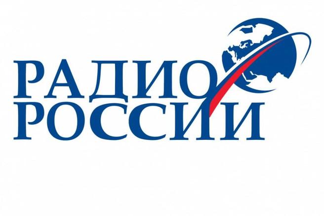 Анонс - прямого эфира на радио России-Хакасия