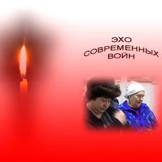 В Хакасии поддержали социальные гарантии, предусмотренных для членов семей погибших ветеранов БД