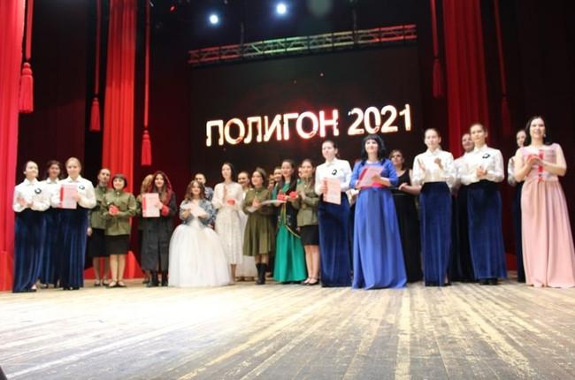 Конкурс патриотической песни «Полигон – 2021» в Абакане