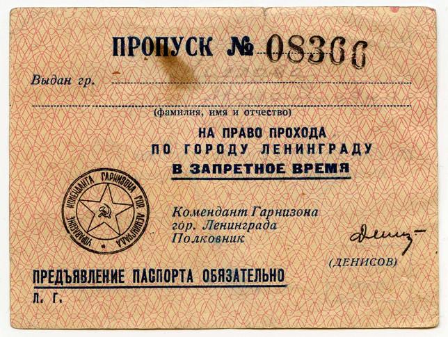 В день освобождения Ленинграда от фашистской блокады прошел урок мужества в колледже ХГУ