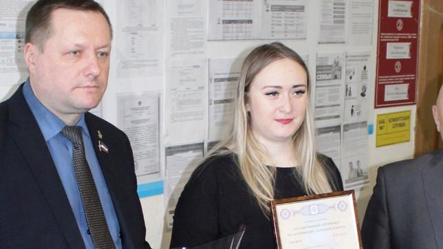 В республике Хакасия выдан первый сертификат на первого ребёнка