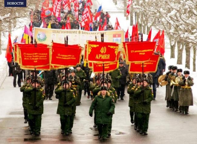 Открыта аккредитация на мероприятия в День памяти о россиянах, исполнявших служебный долг за предела