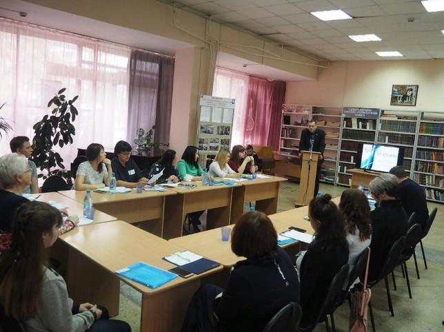 Региональный форум добровольческих инициатив «Кто, если не мы!» состоялся