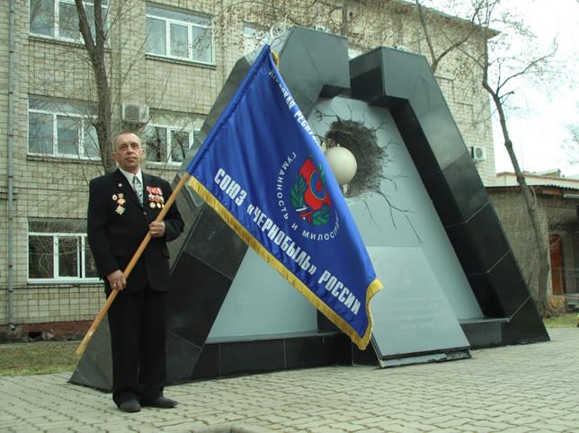 26.04.2019 года в Хакасии почтили память ликвидаторов Чернобыльской АЭС