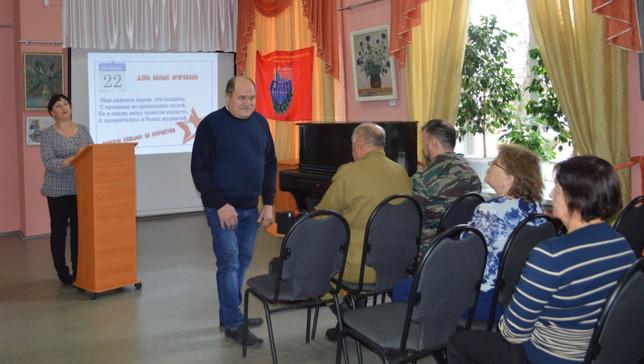 В Музее истории г. Черногорска прошел праздник «Белых Журавлей»