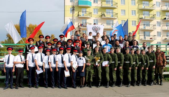 Спартакиада допризывной молодёжи Усть-Абаканского района