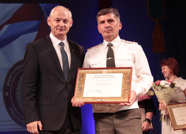 Поздравляем друга, с Почетной Грамотой Республики Хакасия