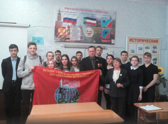 """В Черногорске прошли уроки """"Мужества"""""""