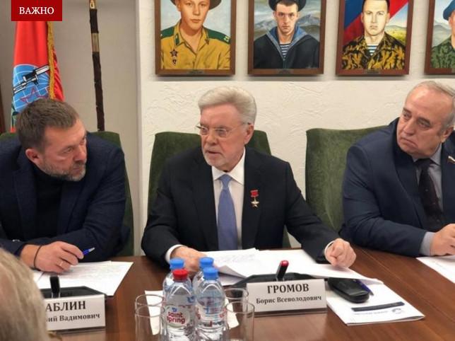 Борис Громов выступил на заседании Комитета по координации совместных действий ветеранских объединен