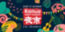 kailua night market flyer.jpeg