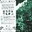 Thumbnail: 植物と貝殻のAir   -kuromoji-