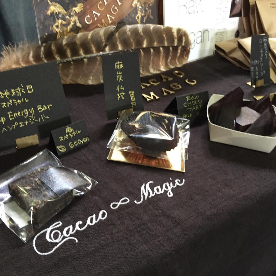 cacao∞magic 麻炭ローチョコレート