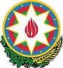 Gerb_Azerbaijan.png