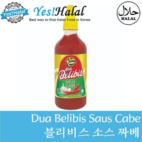 Dua Belibis Saus Cabe /Indoensian Chili Garlic Sauce (535ml)