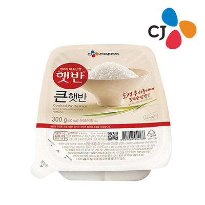 Cooked White Rice (300g)