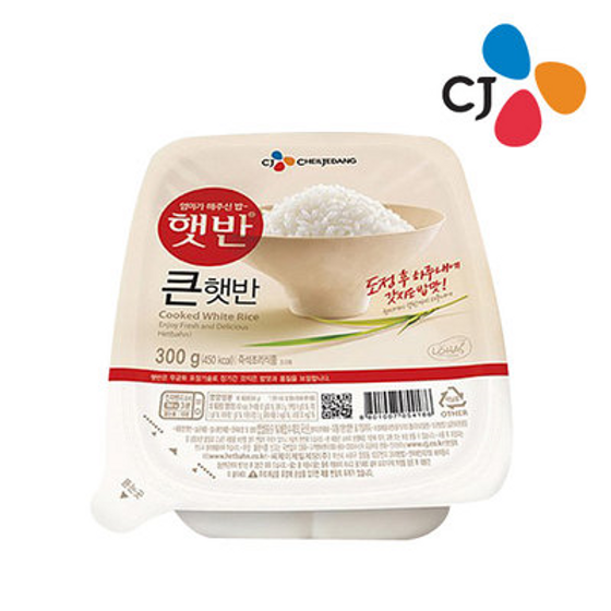 Cooked White Rice (300g) | yeshalal