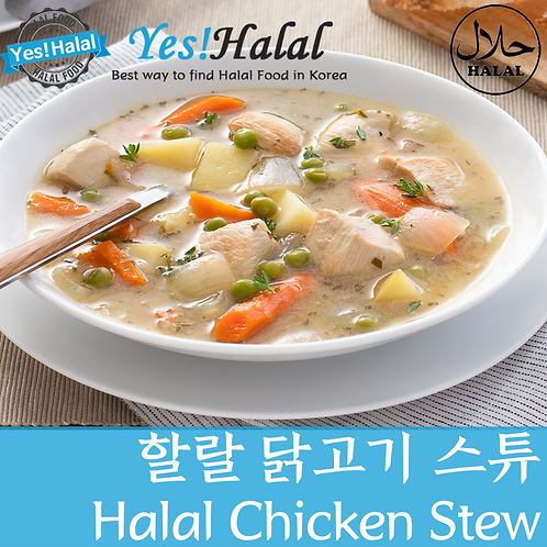Halal Chicken Stew - 400g