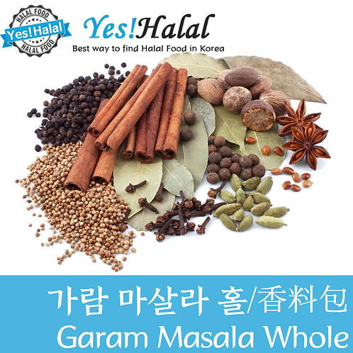 Garam Masala Whole (National, 100g)
