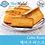 Thumbnail: Cake Rusk / Rusk Cake (Lazzat, 350g)