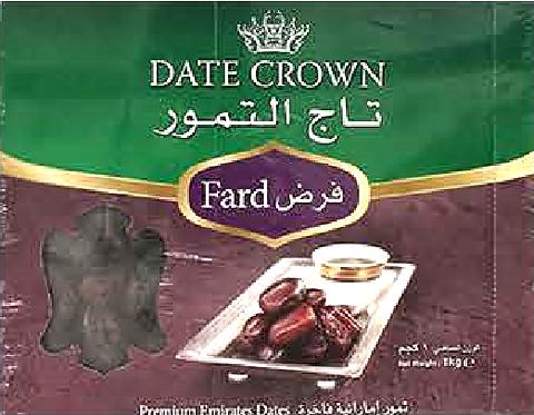 Dates Fard (UAE, 1Kg)