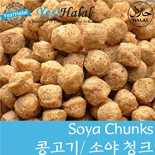 Soya Chunks/Soy Meat (India, 250g)