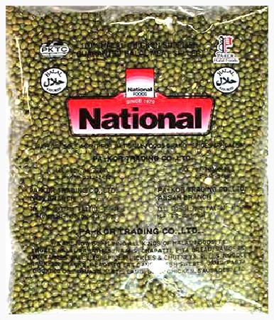 Mung Bean (800g)