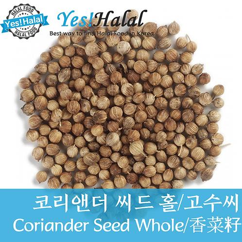Coriander Seeds Whole (India, National, 100g)