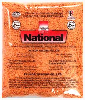 Masoor Dal (Red Lentils split)
